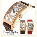 [新品][2年保証][送料無料]フランクミュラー ロングアイランド 902 ベルトが選べる レディース 腕時計 新品