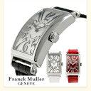 フランクミュラー ロングアイランド 902 選べる60種類 レディース 腕時計 新品