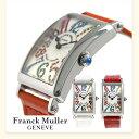フランクミュラー ロングアイランド 902 マジックカラー レディース 腕時計 新品
