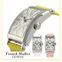 [新品][2年保証][送料無料]【店頭受取対応商品】フランクミュラー ロングアイランド 902 アンサンブル レリーフ レディース 腕時計 新品