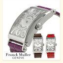 フランクミュラー ロングアイランド 902 レリーフ マザーオブパール レディース 腕時計 新品