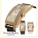 フランクミュラー ロングアイランド 902 レリーフ マザーオブパール ダイヤモンド 腕時計 新品