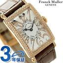 フランク ミュラー ロングアイランド 18K レディース 腕時計 902-QZ-REL-D-PG-BR-SLV FRANCK MULLER レリーフ ダイヤモン...