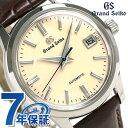 【ボールペン付き♪】グランドセイコー 9Sメカニカル SBGR261 セイコー 腕時計 メンズ 39.5mm 自動巻き 革ベルト GRAND SEIKO【あす楽対応】