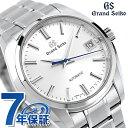 【ノベルティ付き♪】グランドセイコー SBGR315 セイコー 腕時計 メンズ メカニカル 9S 40mm 自動巻き GRAND SEIKO シルバー 時計