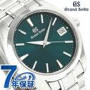 【10000円OFFクーポン付】グランドセイコー 9Fクオーツ メンズ 腕時計 SBGV233 GRAND SEIKO グリーン