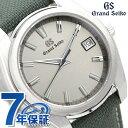 グランドセイコー SBGV245 セイコー 腕時計 メンズ クオーツ 9F 40mm GRAND SEIKO タフGS 時計