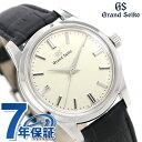 グランドセイコー 9Sメカニカル 37mm SBGW231 GRAND SEIKO アイボリー 時計