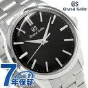 グランドセイコー 9Fクオーツ メンズ 腕時計 SBGX321 GRAND SEIKO ブラック