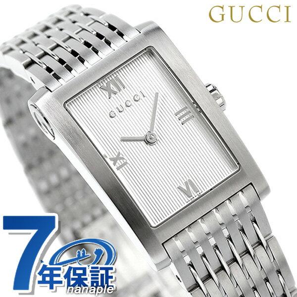 グッチ Gメトロ レディース スイス製 腕時計 YA086405 GUCCI シルバー【対応】 [新品][7年保証][送料無料]