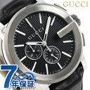 グッチ 時計 革ベルト メンズ GUCCI 腕時計 G-クロノ YA101205 ブラック