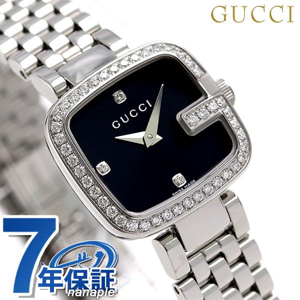 グッチ Gグッチ ダイヤモンド クオーツ レディース 腕時計 YA125520 GUCCI ブラック【対応】 [新品][7年保証][送料無料]
