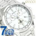 【10日なら全品5倍でポイント最大28倍】グッチ時計メンズGUCCI腕時計Gタイムレス39mmホワイトYA126472