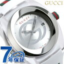 【10日なら全品5倍でポイント最大28倍】グッチ時計スイス製メンズ腕時計YA137102AGUCCIシンク46mmシルバー×ホワイト【あす楽対応】