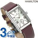 H11421814 ハミルトン HAMILTON アメリカン...