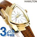 【エントリーで11倍 20日9時59分まで】ハミルトン ベンチュラ 腕時計 HAMILTON H24101511 60周年記念 復刻モデル レディース ゴールド 時計【あす楽対応】
