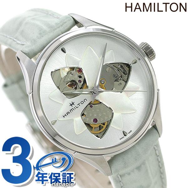 ハミルトン ジャズマスター オープンハート 腕時計 HAMILTON H32115891 34MM 時計【あす楽対応】