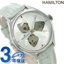 ハミルトン ジャズマスター オープンハート 腕時計 HAMI...