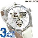楽天腕時計のななぷれ【エントリーで最大11倍 20日9時59分まで】ハミルトン ジャズマスター オープンハート 腕時計 HAMILTON H32115991 34MM 時計【あす楽対応】