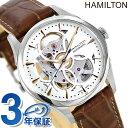 【今なら全品5倍にさらに+4倍でポイント最大24倍】 ハミルトン ジャズマスター 腕時計 HAMILTON H32405551 スケルトン 36MM 時計【あす楽対応】