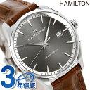 ハミルトン ジャズマスター 腕時計 HAMILTON H32451581 クオー...