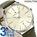 H38525811 ハミルトン HAMILTON ジャズマスター シンライン 40mm 自動巻き メンズ 腕時計 ベージュ×グリーン 時計【あす楽対応】