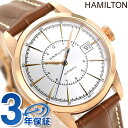 ハミルトン 腕時計 HAMILTON H40505551 レ...