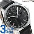 ハミルトン ブロードウェイ デイデイト クオーツ 40MM H43311735 HAMILTON 腕時計 ブラック【あす楽対応】