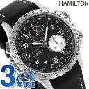 ハミルトン カーキ 腕時計 HAMILTON H776123...