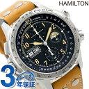 H77796535 ハミルトン カーキ アビエーション X-ウィンド 100周年記念モデル 腕時計 HAMILTON ブラック【あす楽対応】