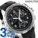 ハミルトン カーキ 腕時計 HAMILTON H779123...