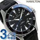 H82315331 ハミルトン HAMILTON カーキ ネ...