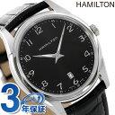 ハミルトン ジャズマスター 腕時計 HAMILTON H38511733 シンライン 時計【あす楽対応】