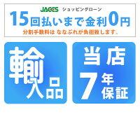 【すぐ使える1万円OFFクーポン付】【9月末頃入荷予定分予約受付中♪】カルティエCartierカルティエタンクフランセーズW51027Q4レディース
