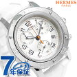 【今ならショッパー プレゼント♪】035366WW00 エルメス クリッパー 36mm レディース 腕時計 新品【あす楽対応】