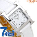 [新品][7年保証][送料無料]【今ならショッパー プレゼント♪】036700WW00 エルメス Hウォッチ 21mm スイス製 レディース 腕時計 HERMES ホワイト 新品【あす楽対応】