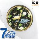 アイスウォッチ アイスフラワー ミディアム 40mm レディース 腕時計 016666 ICE WATCH ウォーターリリー ホワイト 【あす楽対応】
