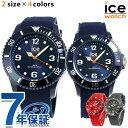 アイスウォッチ ICE WATCH アイスシックスティナイン ミディアム ラージ 腕時計
