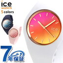 【エントリーでさらにポイント+4倍!26日1時59分まで】 アイスウォッチ ICE WATCH アイスサンセット ミディアム メンズ レディース 腕時計 時計