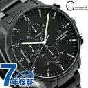 イッセイ ミヤケ Cシリーズ クロノグラフ 腕時計 NYAD008 ISSEY MIYAKE オールブラック 時計