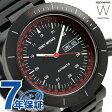 イッセイ ミヤケ ダブリュ オートマティック 限定モデル NYAE701 ISSEY MIYAKE 腕時計 オールブラック