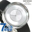 イッセイミヤケ ガラスウォッチ 日本製 腕時計 NYAH00...