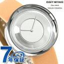 【ショッパー プレゼント♪】イッセイミヤケ ガラスウォッチ 日本製 腕時計 NYAH003 ISSEY MIYAKE シルバー×ライトブラウン 時計
