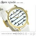 ケイトスペード ニューヨーク メトロ 34mm レディース KSW1043 KATE SPADE 腕時計 ホワイト【あす楽対応】
