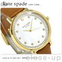 【1000円OFFクーポン付】ケイトスペード ニューヨーク モントレー レディース KSW1050 KATE SPADE 腕時計 ホワイトシェル【あす楽対応】