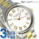 ケイトスペード 時計 レディース KATE SPADE NEW YORK 腕時計 クロスタウン クオーツ シルバー×ゴールド KSW1062