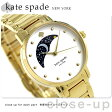 ケイトスペード ニューヨーク グラマシー 34mm サン&ムーン KSW1072 KATE SPADE 腕時計【あす楽対応】