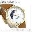 ケイトスペード ニューヨーク グラマシー 34mm ムーンフェイズ KSW1073 KATE SPADE 腕時計【あす楽対応】