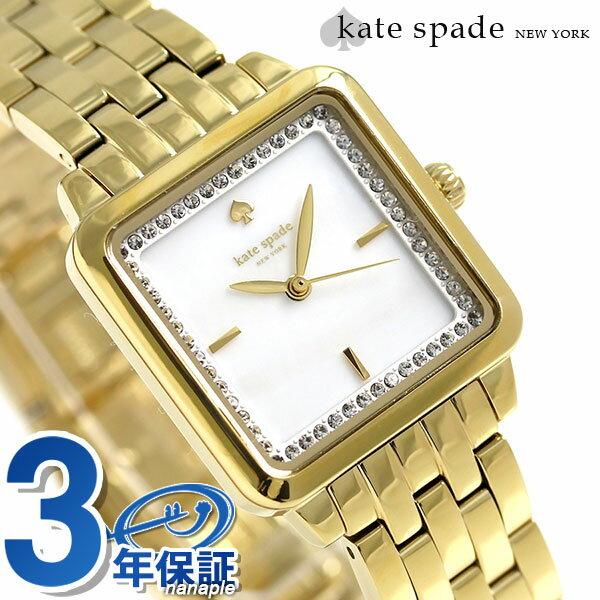 ケイトスペード ワシントン ハミルトン スクエア レディース ジーショック  腕時計 KSW1115 KATE SPADE オメガ 時計 人気 ホワイトシェル×ゴールド:腕時計のななぷれ [新品][3年保証][送料無料]