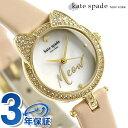 ケイトスペード メトロ ミニ パヴェ キャット 26mm 腕時計 KSW1151 KATE SPADE ホワイトシェル×ベージュ【あす楽対応】
